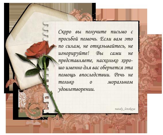 Трогательное письмо подруге поздравления