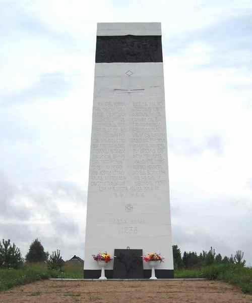 Битва на реке Сить, памятник