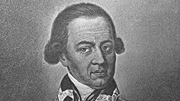 Ибрагим Петрович Ганнибал